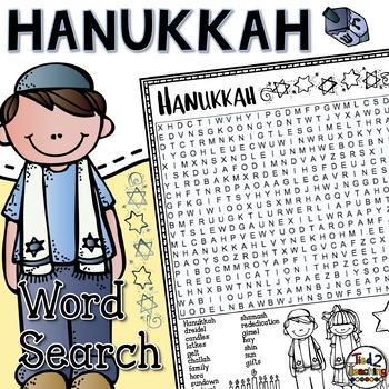Hanukkah Word Search Activity