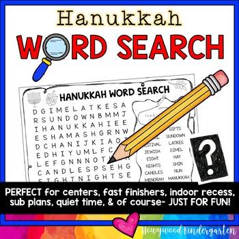Hanukkah Word Search Puzzle