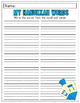 Hanukkah Word Wall Cards/ Kindergarten to Second Grade:FREE!