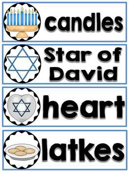 Hanukkah Word Wall Cards Set