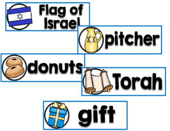 Hanukkah Word Wall Cards Set