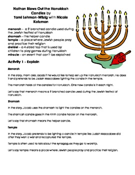 Hanukkah Words, Spelling, and Vocabulary Activities Combo Packet