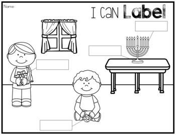 Hanukkah Writing Center