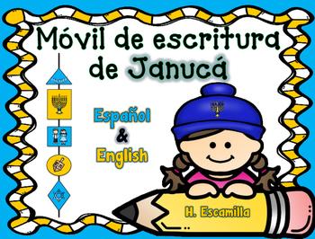 Hanukkah Writing Mobile in Spanish & English