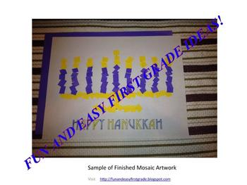 Hanukkah Writing and Art Fun (Common Core Aligned)