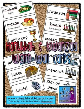 Hanukkah and Kwanzaa Word Wall Cards
