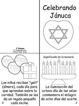 Hanukkah book English/Spanish