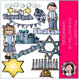 Melonheadz: Hanukkah clip art