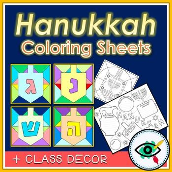 Hanukkah coloring sheets