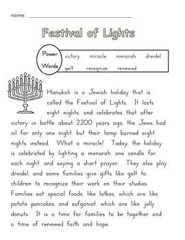Hanukkah fluency passage, close reading, and is/are grammar craftivity