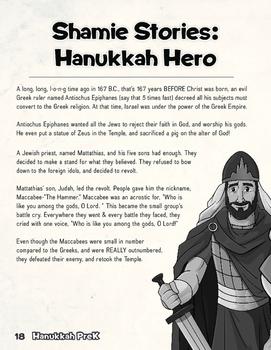 Hanukkah for PreK