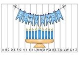 Hanukkah themed Alphabet Sequence Puzzle.  Preschool learn
