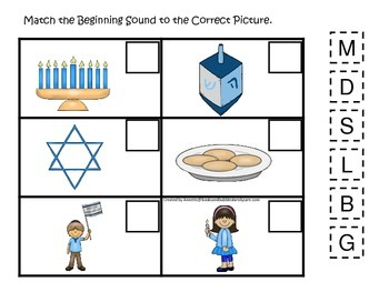 Hanukkah themed Match the Beginning Sound.  Preschool learning game.