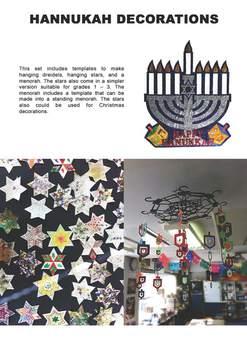 Hanukkah/Jewish decorations