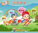 Hanyu Pinyin -  258 phrases (simplified Chinese)