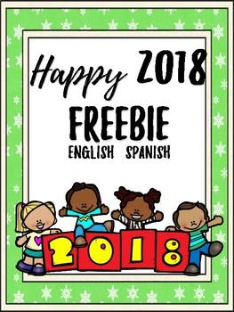 Happy 2017 Freebie!