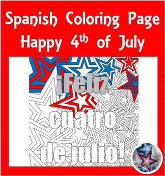 Happy 4th of July - Spanish Adult Coloring Page