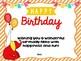 Happy Birthday Certificates - Elephant Theme