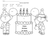 Happy Birthday Dr. Seuss - Color by Sight Word- FREEBIE