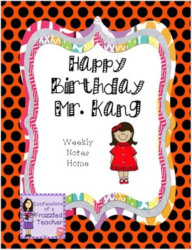Happy Birthday Mr. Kang (Scott Foresman Reading Street)