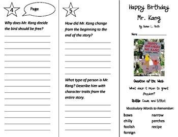 Happy Birthday Mr. Kang Trifold - Reading Street 3rd Grade Unit 6 Week 2