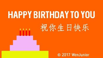 Happy Birthday to You Video - Learn & Sing Mandarin Chinese