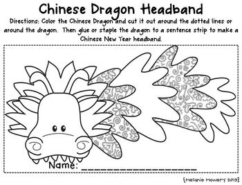 Happy Chinese New Year {A Mini Learning Unit}