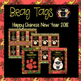 Happy Chinese New Year of Dog 2018 Brag Tags Book Marks Gi