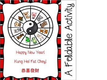 Happy Chinese New Year - writing and foldable activities