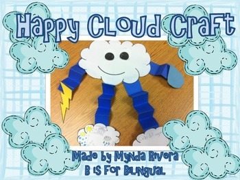 Happy Cloud Craftivity (English & Spanish)