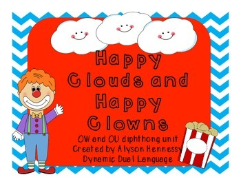 Happy Clouds and Happy Clowns! OW/OU unit