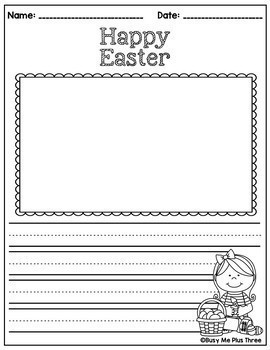 Stationery Worksheet Kindergarten