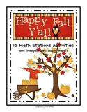 Happy Fall Y'All Math Centers and Activities