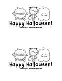 Happy Halloween Emergent Reader