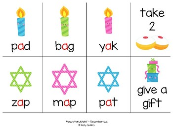 Happy Hanukkah! ~ A Hanukkah (Chanukah) CVC Phonics Card Game