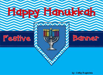 Happy Hanukkah Banner