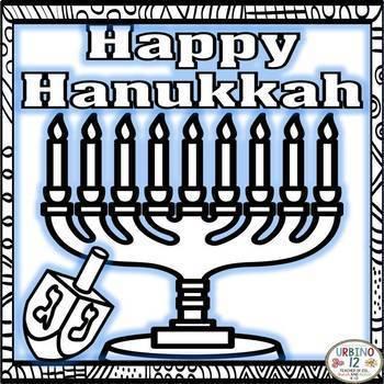 Happy Hanukkah Coloring Banner