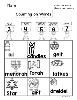 Happy Hanukkah/Chanukkah  Literacy and Math for Early Years