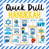 Happy Hanukkah Quick Drill {for articulation or fluency th