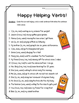 Happy Helping Verbs!  Practice Worksheet/Subject-Verb Agreement