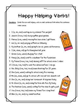 Happy Helping Verbs!  Practice Worksheet/Subject-Verb Agreement