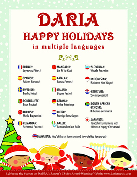 Happy Holidays in 18 Languages