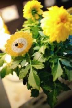 Classroom Decor Happy Honeybee Designer Bee Tags