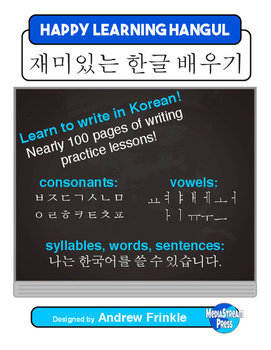 Happy Learning Hangul - Korean Language and Handwriting Practice Textbook