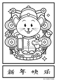 Happy Mouse Year Colouring & Character Tracing Worksheets