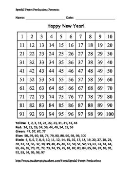 Happy New Year - 2016 - Hundreds Chart!