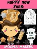 Happy New Year 2019 Boy - Moonju Makers Activity, Craft, Writing, Craftivity