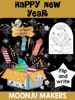 Happy New Year 2018 Fireworks & Stars Moonju Makers Activity, Craft, Craftivity