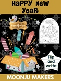 Happy New Year 2019 Fireworks & Stars Moonju Makers Activity, Craft, Craftivity