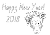 Happy New Year 2018 Freebie!